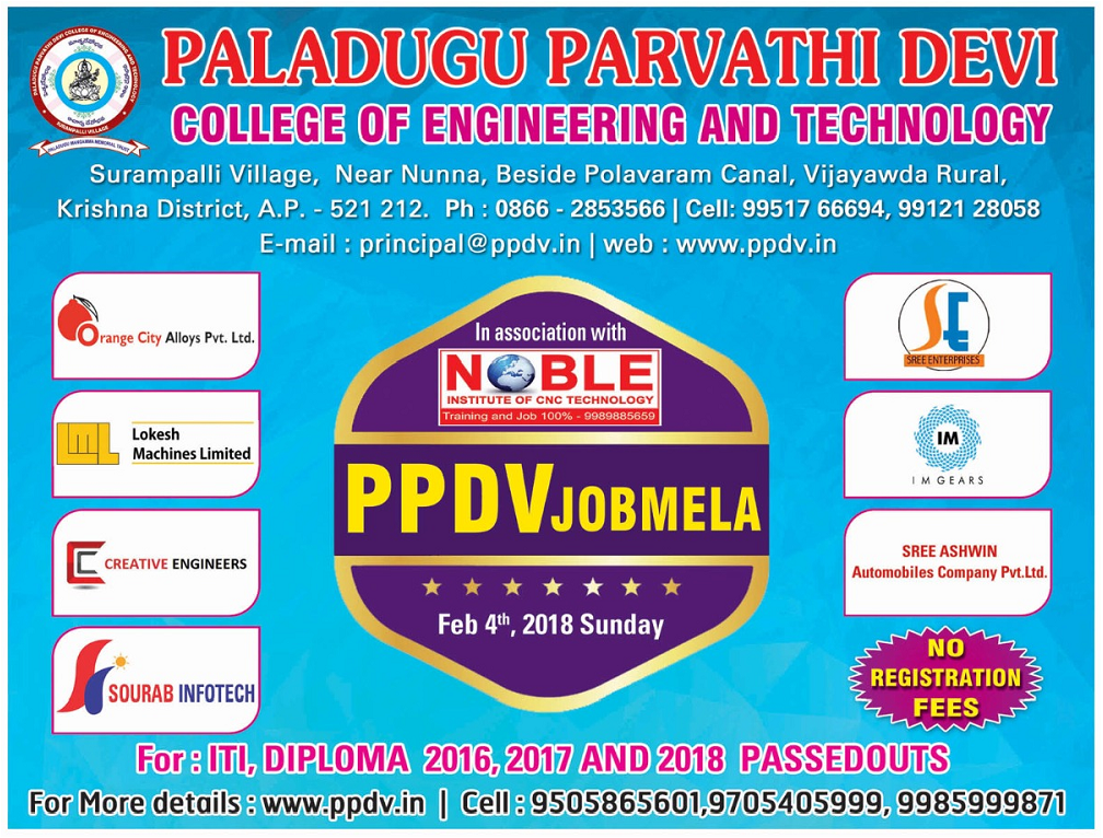 About Paladugu College